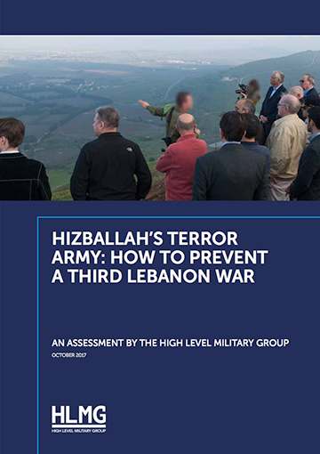 Fighting Terror Effectively: An Assessment of Israel's Experience on the Home Front